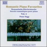 [ロマンティックピアノミュージック]Vol.4ランゲ<エーデルワイス>他 ナジ