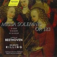 Missa Solemnis: Rilling / Stuttgart Bach Collegium Coburn Quivar