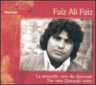 New Qawwali Voice