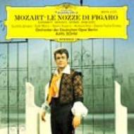 『フィガロの結婚』抜粋 ベーム&ベルリン・ドイツ・オペラ管