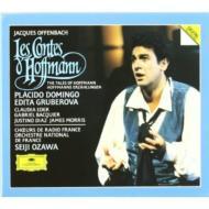 歌劇『ホフマン物語』 ドミンゴ(T)、グルベローヴァ(S)、小澤征爾&フランス国立管弦楽団