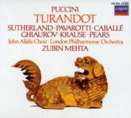 歌劇『トゥーランドット』 メータ / ロンドン・フィル Sutherlandパヴァロッティ Caballe Ghiaurov