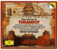歌劇『トゥーランドット』 カラヤン&ウィーン・フィル、リッチャレッリ、ドミンゴ、ヘンドリックス、ライモンディ
