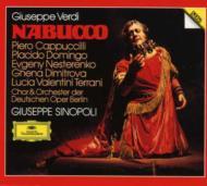 歌劇『ナブッコ』 シノーポリ&ベルリン・ドイツ・オペラ
