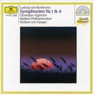 交響曲第1,4番 カラヤン&ベルリン・フィル