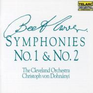 交響曲1, 2 ドホナーニ&クリーヴランド管弦楽団