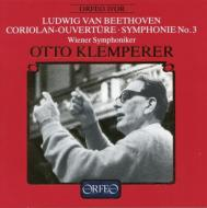 交響曲第3番『英雄』、『コリオラン』序曲 クレンペラー&ウィーン響(1963)
