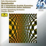 交響曲第3,4番 アバド&ロンドン交響楽団