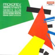 プロコフィエフ:交響曲第7番 他 N・ヤルヴィ/S.N.O