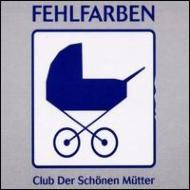 Club Der Schoenen Muet