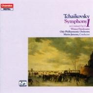 チャイコフスキー:交響曲第1番 M・ヤンソンス/オスロ・フィル