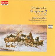 チャイコフスキー:交響曲第2番 M・ヤンソンス/オスロ・フィルハーモニー