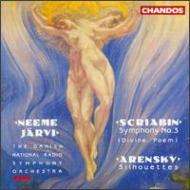 スクリャービン:交響曲第3番 他 N・ヤルヴィ/デンマーク王立放送