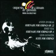 Serenade For Strings: Rachlevsky / Granada Co +janacek, Etc