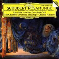劇音楽『ロザムンデ』 オッター(MS)、アバド&ヨーロッパ室内管弦楽団