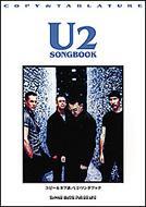 U2/U2 / Songbook コピー & ダブ譜輸入本