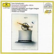 1812, Serenade For Strings, Polonaise Onegin: Karajan / Bpo