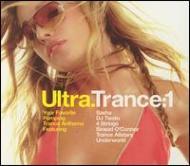 Ultra Trance: 1