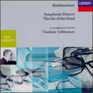 交響的舞曲、死の島 アシュケナージ&コンセルトヘボウ管弦楽団