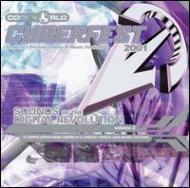 Cyberfest 2001 -Sounds Of Thedigital Revolution Vol.2