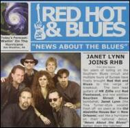 News About The Blues