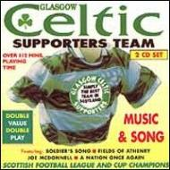 Glasgow Celtic Supporters Anthems
