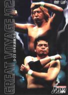 Sports/Pro-wrestling Noah Great Voyage '02 - 9.23.日本武道館大会