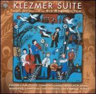Klezmer Suite