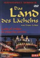Das Land Des Lachelns: Serafin, Habermann, Choi, 田辺とおる, Etc