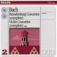 ブランデンブルク協奏曲第1〜6番 イ・ムジチ(2CD)