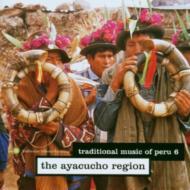 Traditional Music Of Peru 6 -ayacucho Region