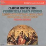 Vespro: Bernius / Musica Fiata