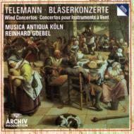 Concertos For Wind Instruments: Goebel / Mak