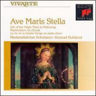 Ave Marias Stella: Ruhland /