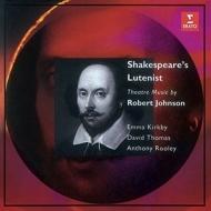『シェイクスピアのリュート奏者ロバート・ジョンソンの音楽』 カークビー、D.トーマス、ルーリー