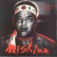 『ミシマ』オリジナル・サウンドトラック クロノス・クァルテット
