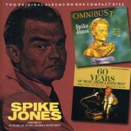 Omnibust & 60 Years Of Music America
