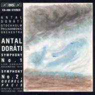 交響曲第1番、第2番『平和の訴え』 ドラティ&ストックホルム・フィル