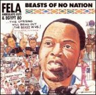 Beasts Of No Nation / Odoo