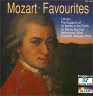 Mozart Masterpieces: V / A
