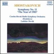 交響曲第11番<1905年> スロヴァ-ク/CSR