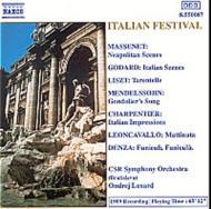 [イタリアンフェスティバル] マスネ:<ナポリの風景>他 レナールト/スロヴァキア放送響