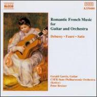 [ギターとオーケストラのためのフランス音楽集]ドビュッシー/フォーレ/サティ ガルシア/ブレイナー/スロヴァキア国立フィル