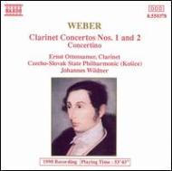 クラリネット協奏曲 オッテンザマー/ヴィルトナー/CSSR
