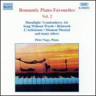 [ロマンティックピアノミュージック]Vol.2 ベートーヴェン<月光ソナタ>/他 ナジ