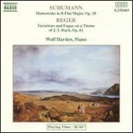 バッハの主題による変奏曲とフーガ/他(各収録) ハーデン