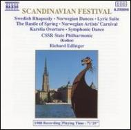 [スカンジナビアフェスティバル]グリーグ:<4つのノルウェー舞曲Op.35>他 エトリンガー/スロヴァキア国立PO