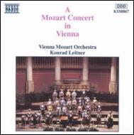 モーツァルト・コンサート・イン・ウィーン ライトナー/ウィーンモーツァルトO