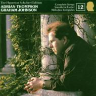 シューベルト:歌曲集 第12巻 A・トンプソン(T)/G・ジョンソン(P)