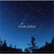 星のかけら Star Child